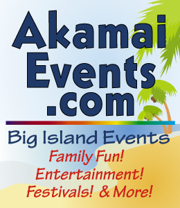 AkamaiEvents-Island-Adventure-Ad-Exchange